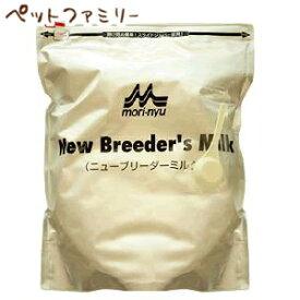森乳サンワールド ワンラック ニューブリーダーミルク 2.5kg (78105011)