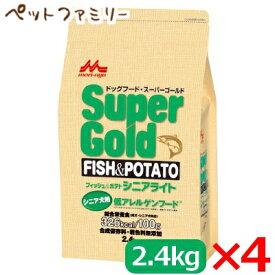 森乳サンワールド スーパーゴールド フィッシュ&ポテト シニアライト シニア犬用 2.4kg×4 (s7810008)●