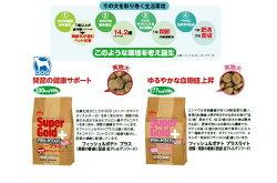 【正規品】【送料無料】森乳サンワールドスーパーゴールドフィッシュ&ポテトプラスライト肥満・関節の健康に配慮7.5kg(78100059)●