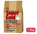 【正規品】【送料無料】森乳サンワールドスーパーゴールド フィッシュ&ポテト プラス関節の健康に配慮 7.5kg (7810005…