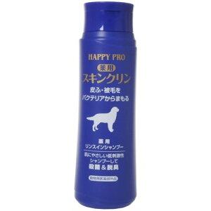 HAPPY PRO 薬用スキンクリン 犬用 350ml