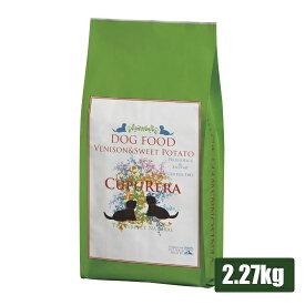 LINNA商会 クプレラ CUPURERA ベニソン&スイートポテト アダルト 2.27kg(5ポンド)(93100119)