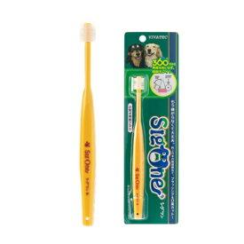 ビバテック VIVATEC シグワン 小型犬用 歯ブラシ オレンジ (62500100)