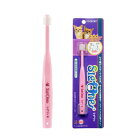 ビバテックVIVATECシグワン超小型犬用歯ブラシピンク(62500101)