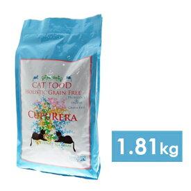 LINNA商会 クプレラ CUPURERA ホリスティックグレインフリー キャット 1.81kg (4ポンド)(93100144)