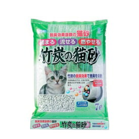 ボンビアルコン 竹炭の猫砂 7L (68100190)●