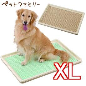 【個別送料・同梱不可】ボンビアルコン しつけるトレー XL メッシュタイプ (68100347)●