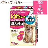 【正規品】ボンビアルコンしつけるシーツW消臭レギュラー90枚入