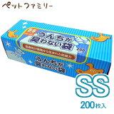 クリロン化成うんちが臭わない袋BOSペット用箱型(SSサイズ200枚入)