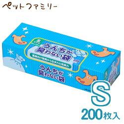 クリロン化成うんちが臭わない袋BOSペット用箱型(Sサイズ200枚入)
