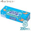 クリロン化成 BOS うんちが臭わない袋 ペット用 箱型 Sサイズ 200枚入 (24300014) 【子供 オムツ おむつ マナー袋 子…