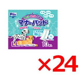 【最大300円オフクーポン有り】第一衛材 男の子&女の子のためのマナーパッド LL 10枚入(40900034) x 24●