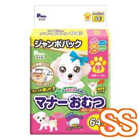 第一衛材P.one 724 男ノ子&女ノ子 マナーオムツ のびるテープ(ジャンボパック) SS 64P(40900132)