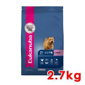 ユーカヌバ スモール シニア シニア用 小型犬用 7歳以上 超小粒 2.7kg (11100025)