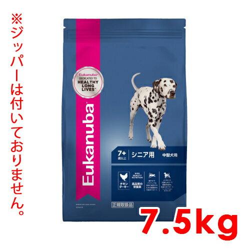ユーカヌバ ミディアム シニア シニア用 中型犬用 7歳以上 7.5kg (11100028)●