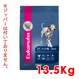 ユーカヌバ ミディアム シニア シニア用 中型犬用 7歳以上 13.5kg (11100029)●