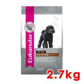 ユーカヌバ トイ・プードル 成犬用 1歳以上 2.7kg (11100118)