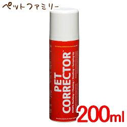 【正規品】ファンタジーワールドペットコレクター200ml(64600081)