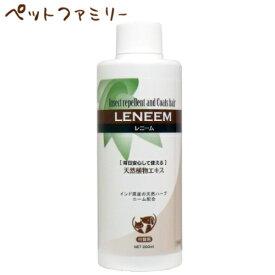 FLF 虫除け&毛艶スプレー レニーム 付替用 200ml (16100102)