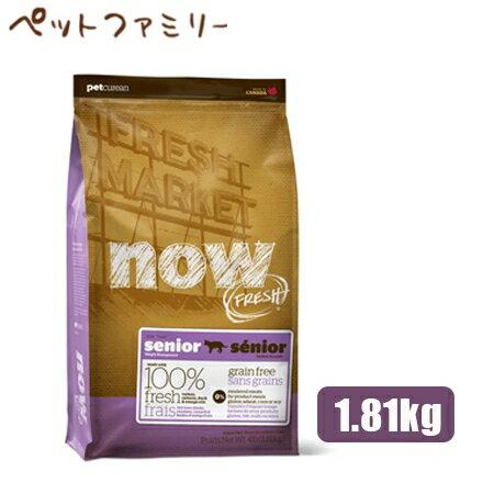 グローバルペット ナウフレッシュ NOW FRESH グレインフリー CAT シニアキャット&ウェイトマネジメント 1.81kg (20300520)