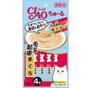 【正規品】いなばペットCIAO)ちゅ〜る 毛玉配慮 マグロ 14g*4(12600108)