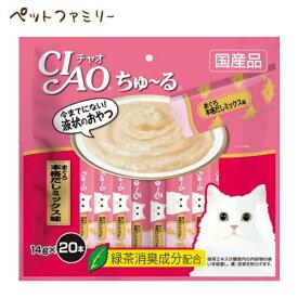 いなば CIAO ちゅ〜る マグロ本格だしミックス SC-191 14g 20本入り (12600130)