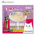 いなば CIAO ちゅ〜る 毛玉配慮 マグロ 海鮮ミックス 14g 20本入り (12600187)