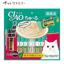 いなば CIAO ちゅ〜る下部尿路配慮 まぐろ海鮮ミックス味14g×20本(12600225)
