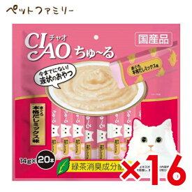 いなば CIAO ちゅ〜る マグロ本格だしミックス SC-191 14g 20本入り (12600130) × 16 (s1260046)