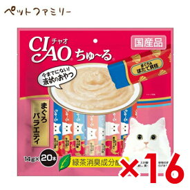 いなば CIAO ちゅ〜るまぐろバラエティ 14g 20本入り(12600156)×16 (s1260049)