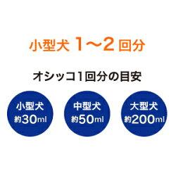 コーチョー日本製業務用ペットシーツ中厚型レギュラー100枚(28601055)