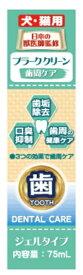 【最大500円オフクーポン有り】ニチドウDr.PRO ドクタープロ プラーククリーン75ml 業務用(52104077)