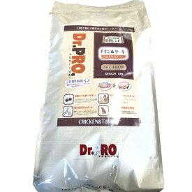 ニチドウ Dr.PRO ドクタープロ チキン&ターキー 高齢犬 体重管理用 6kg (52100098)●