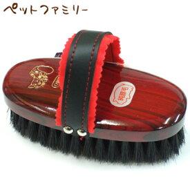 岡野製作所 高級豚毛ブラシ 小(18305443)
