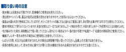 【正規品】奥特殊紡績ディスメルクリーンワン60×90オレンジ(18800029)