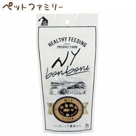 【最大300円オフクーポン有り】レッドハート NY BON BONE ミックス味 100g (96200306)