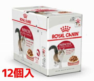 ロイヤルカナン インスティンクティブ グレービー85g×12個1〜10歳の健康な成猫用(52909960)