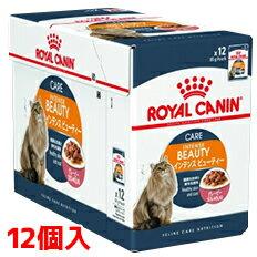 ロイヤルカナン FCN-WET インテンスビューティ ウェットタイプ美しい被毛を維持したい成猫用 85g×12個(52909961)