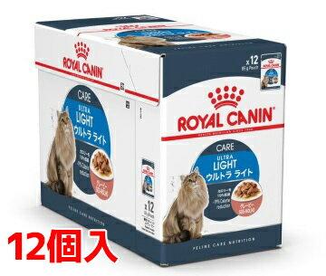 ロイヤルカナン FCN-WET ウルトラライト ウェットタイプ肥満気味の成猫用 85g×12個(52909962)