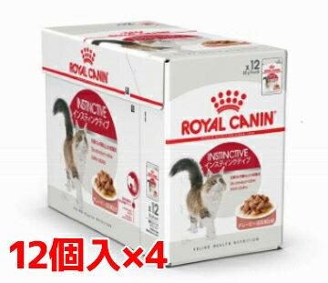 【正規品】【送料無料】ロイヤルカナン インスティンクティブ1〜10歳の健康な成猫用1ケース(85g×48個)(52909975)