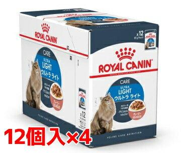 ロイヤルカナン FCN-WET ウルトラライト 肥満気味の成猫用 85g1ケース(85g×48個)(52909977)
