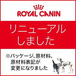 【送料無料】ロイヤルカナンラブラドールレトリバー成犬・高齢犬用12kg生後15ヵ月齢以上●