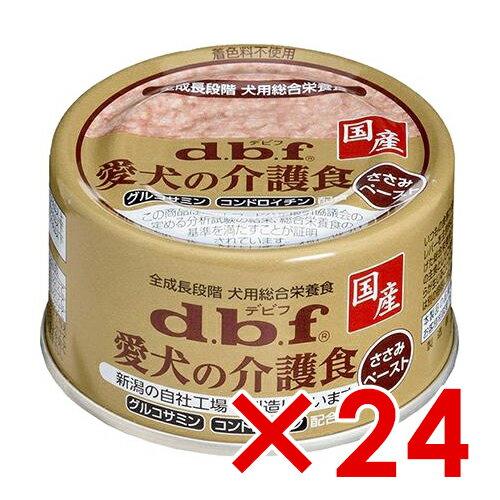 デビフペット愛犬の介護食ささみペースト 85g(46400113) x 24