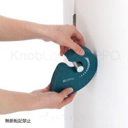 【正規品】テラモトOPPO)Knoblock(ノブロック)オレンジ(47000140)