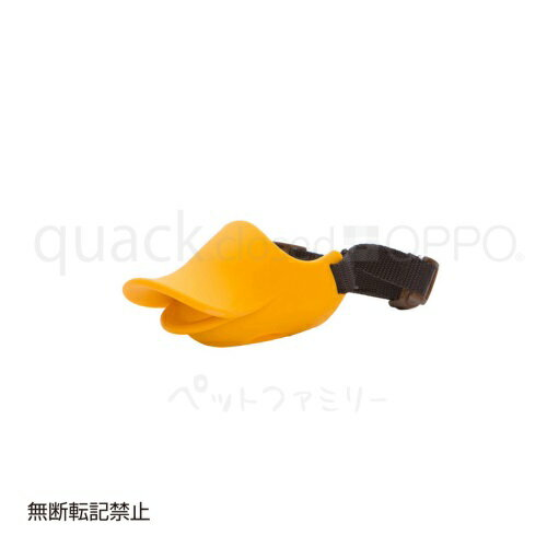 テラモト OPPO quack closed クアック・クローズド 犬用 口輪 Sサイズ オレンジ (47000082)