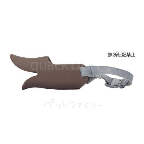 テラモト OPPO quack クアック 犬用 口輪 Mサイズ ブラウン (47000103)