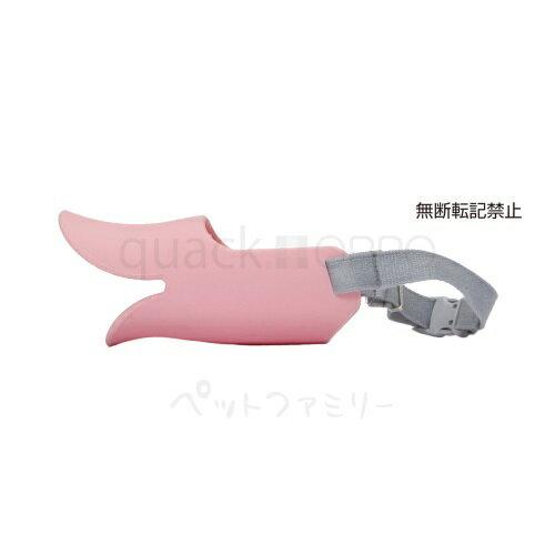 テラモト OPPO quack クアック 犬用 口輪 Mサイズ ピンク (47000104)