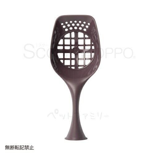 テラモト OPPO Scoop スクープ チョコレート (47000513)