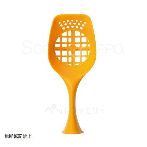 テラモト OPPO Scoop スクープ オレンジ (47000514)