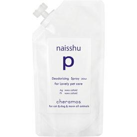 セラスト ケラモスナイッシュp(化粧水) 詰替用(36200105)